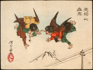 A pair of tengu (winged, mountain spirits) collide in mid-air. As tengu were often credited with teaching martial arts to mortals, the colliding messengers makes a nice metaphor for the challenge in balancing tradition with stultification that challenges proper transmission within the koryu.
